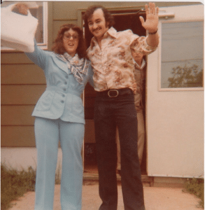 Mom and Dad on their wedding day. August 6, 1977.